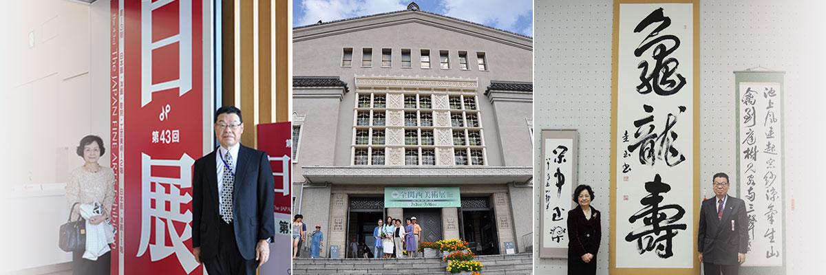 2103年璞社展圭玉作品・2013年日展東京圭玉と象道・2103年璞社展圭玉作品